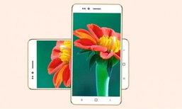 ฟีเจอร์โฟนยังอาย! ผู้ผลิตอินเดียเปิดตัว Freedom 251 สมาร์ทโฟนในราคาเบาๆ เพียง 130 บาท