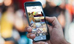 ผู้ใช้งาน Instagram บน iOS บางราย สามารถใช้งานหลายบัญชีได้แล้ว