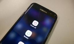 [How-To] วิธีตรวจสอบเมื่อ Smart Phone ร้อนแบบง่าย ๆ ก่อนเกิดเหตุไม่คาดคิด