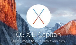 ยังไม่หมดก็อก Apple ปล่อย Mac OS X 10.11.4 และ iTunes ที่รองรับ iPhone SE