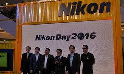 พาชมงาน Nikon Days 2016 มากกว่าแค่งานขายกล้อง