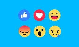 ไขข้อข้องใจ ทำไม Emoji อารมณ์ความรู้สึก Facebook Reactions ถึงมีแค่ 6 แบบ