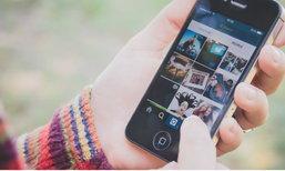 Instagram เริ่มบล็อกลิงก์ไปหาแพลตฟอร์มโซเชียลอื่นๆ ที่ถูกแปะไว้ในโพสต์และโปรไฟล์