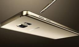 Samsung Galaxy Note 6 อาจจะเพิ่มทางเลือกด้วย CPU Snapdragon 823 รุ่นใหม่
