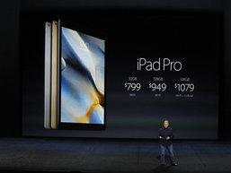 iPad Pro จะแทนพีซี ได้จริงหรือ ?