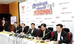 ประวิทย์ ลี่สถาพรวงศา: ความย้อนแย้งในการประมูลคลื่น 900 MHz ทำอย่างไรไม่ให้ประเทศเสียโอกาส