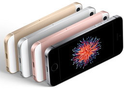 เปรียบเทียบราคาและโปรโมชั่น ซื้อ iPhone SE ที่ไหนถูกที่สุด!