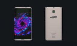 ยลโฉมภาพ Samsung Galaxy S8 Concept สุดล้ำยุคและมี Projector หลังเครื่อง