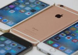 ตลกร้าย!! สื่อต่างประเทศบอกปีนี้อาจไม่ได้เห็น iPhone 7