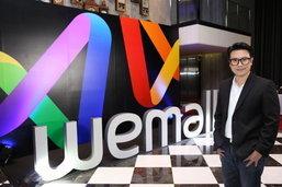 Ascend Commerce เปิดตัว WeMall ห้างออนไลน์สินค้าแบรนด์เนม แห่งแรกในไทย