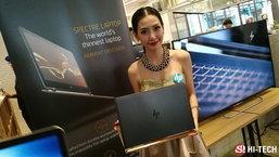 พรีวิว HP Notebook ทั้งตระกูลใหม่ล่าสุดของปี 2016