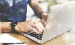อินเทอร์เน็ตเกี่ยวข้องกับการใช้พลังงานอย่างไร