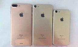 Blogger ชื่อดัง เผย iPhone ใหม่อาจจะเปิด Pre-Order 9 กันยายนนี้