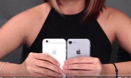 iPhone 7 วัด iPhone 6 อะไรดีกว่า … ?