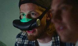 """หน้ากากสวมจมูก VR เพื่อสัมผัสประสบการณ์ """"ผายลม"""""""