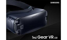 10 APPS เติมเต็มประสบการณ์ VR แบบ Sanook!