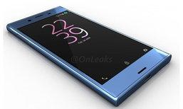 เผยภาพมือถือรุ่นมือถือใหม่ของ Sony คาดว่าจะใช้ชื่อ Xperia XR