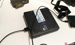 พรีวิว WD My Passport Wireless Pro Hard Disk สำหรับช่างภาพ พกตัวเดียวอยู่