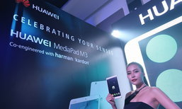 Huawei เปิดตัว Mediapad M3 Tablet สเปคจัดหนัก ราคามิตรภาพ ครั้งแรกในเอเชียที่เมืองไทย
