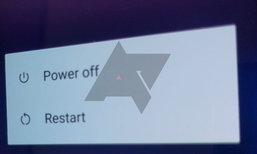 ลือ Android เวอร์ชั่น 7.1 อาจจะเพิ่มปุ่ม Restart