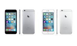 ส่องราคา iPhone 6 Plus ขนาด 128GB ลดราคาเหลือ 17,550 บาท