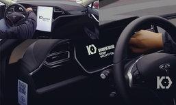 Tesla ปล่อยตัวอัพเดต 8.0 หลังถูกนักวิจัยชาวจีน แฮกการควบคุมรถจากระยะไกลได้