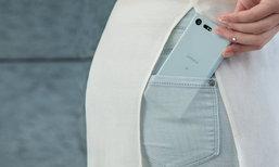 Sony Xperia X Compact เริ่มขายแล้วในประเทศอังกฤษ