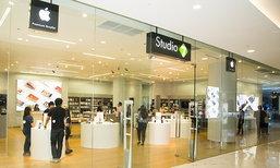 Com 7 เปลี่ยนชื่อร้านจำหน่าย Apple ในเครือเป็น Studio 7