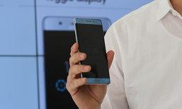 หลุดภาพ Samsung Galaxy S7 สีฟ้า blue coral สุดสวย มาแทน Galaxy Note 7