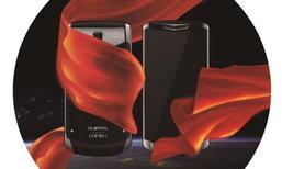 เผย Teaser มือถือ Oukitel K10000S Smart Phone ที่มีแบตเตอรี่ 10,000 mAh