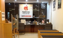 ขั้นตอนง่าย ๆ เตรียมเครื่อง Mac, iPhone, iPad ก่อนเข้าศูนย์บริการ หรือร้านซ่อม