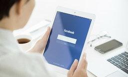 """มาปิดฟีเจอร์ """"อ่านแล้ว"""" บน Line และ Facebook Messenger เพื่อลดความร้าวฉานกันเถอะ"""