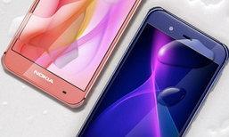 เผยข้อมูล Nokia P1 ว่าที่สมาร์ทโฟนรุ่นใหม่จากโนเกียเพิ่มเติม