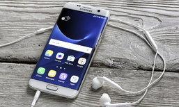 จะโตถึงไหน? พบส่วนแบ่งสมาร์ทโฟน Android ล่าสุด 87.5 เปอร์เซ็นต์แล้ว