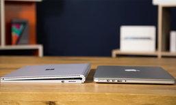 [Battle] Microsoft Surface Book i7 ปะทะ Apple MacBook Pro 2016 ใครจะอยู่ใครจะไป มาลองดูกัน !!!