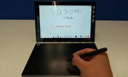 รีวิว Lenovo Yogabook (Android) Notebook เขียน วาด พิมพ์ เครื่องเดียวตอบโจทย์