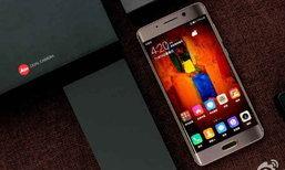เปิดตัว Huawei Mate 9 Pro คุณว่าเหมือนอะไร?