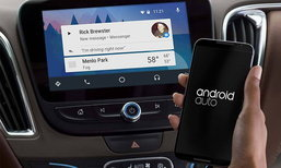 Facebook เพิ่มฟีเจอร์ส่งข้อความแจ้งเตือนว่าขับรถอยู่ เมื่อเชื่อมต่อกับ Android Auto