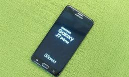 รีวิว Samsung Galaxy J7 Prime อัปเกรดรุ่นเดิมสู่บอดี้โลหะเต็มทั้งแท่ง