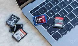 Apple เผยเหตุผลว่าทำไม MacBook Pro โฉมใหม่ไม่มีช่องเสียบ SD Card