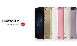 ไวอย่างมาก Huawei อาจจะปล่อย Android Nougat ให้กับ P9 และ Mate 8 วันพรุ่งนี้