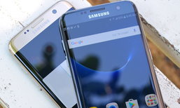 ลือ!! Samsung Galaxy S8 อาจตัดช่องหูฟัง 3.5 มม. พร้อมเปลี่ยนมาใช้พอร์ตเชื่อมต่อแบบ USB Type-C แทน
