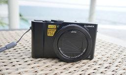 รีวิว Panasonic Lumix LX 10 กล้อง Compact เซนเซอร์ 1 นิ้ว ขนาดพกพาที่มาแรงในตอนนี้