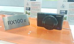 พรีวิว 3 กล้องใหม่ทั้ง Sony a6500, RX100 V และ a99 II จาก Sony