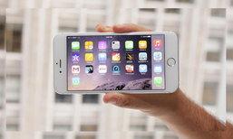 ทิปส์!! iPhone หาย ทำอย่างไร? พร้อม วิธีตามหา iPhone หายให้ได้คืน