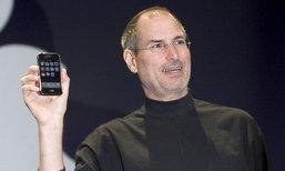 แฮปปี้เบิร์ธเดย์ครบรอบ 10 ปี นะครับ iPhone (9 มกราคม 2017)