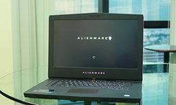 รีวิว Alienware 15 Notebook พลังสูงในตำนานเพื่อเกมเมอร์กระเป๋าหนัก