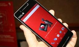 เผยภาพ Nokia 8 มือถือโนเกียรุ่นไฮเอนด์! คาดจัดเต็มด้วย Snapdragon 835 พร้อม RAM 6GB