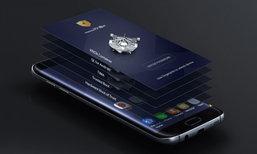Samsung อาจจะเลื่อนการเปิดตัว Galaxy S8 ไปในเดือน เมษายน