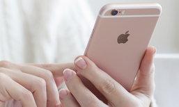 วิธีบล็อคข้อความและสายโทรศัพท์ที่คุณไม่ต้องการ สำหรับ iOS 10